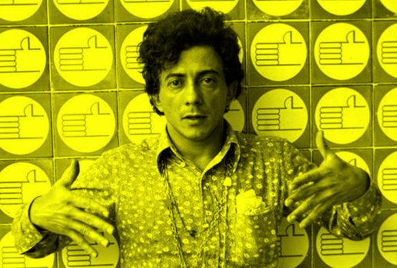 """Tom Zé  : """"Estudando O Samba"""" réédité en vinyle et en CD !"""