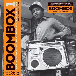 BOOMBOX Pochette