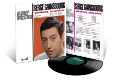 Gainsbourg lp5