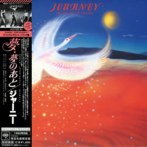 SCHON 09 Journey